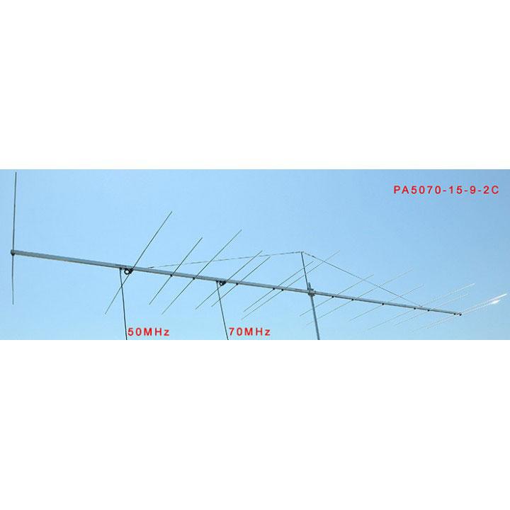 6m-4m-Super-Yagi-Antenna-PA5070-15-9-2C-Separate-Connectors-720x400-0355