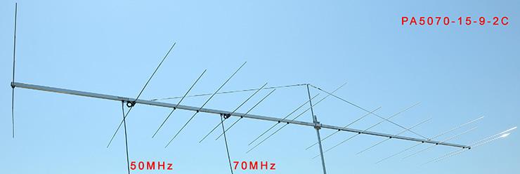 6m-4m-Super-Yagi-Antenna-PA5070-15-9-2C-Separate-Connectors