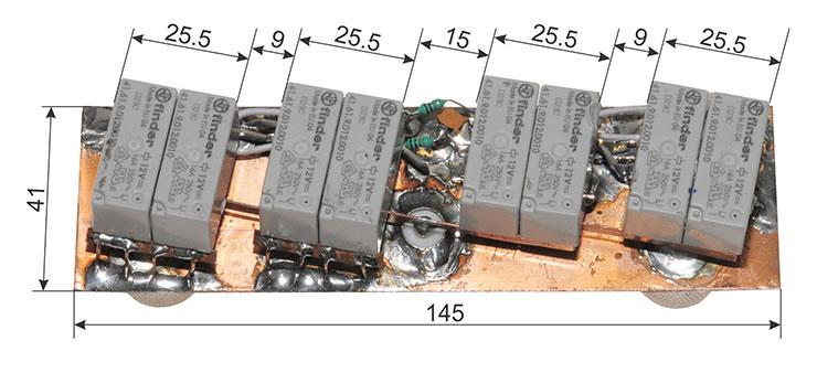 Symmetrical High Power 50-144MHz Relay